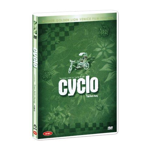 Cyclo (Xich lo) [IMPORTED, NTSC, All Regions ]