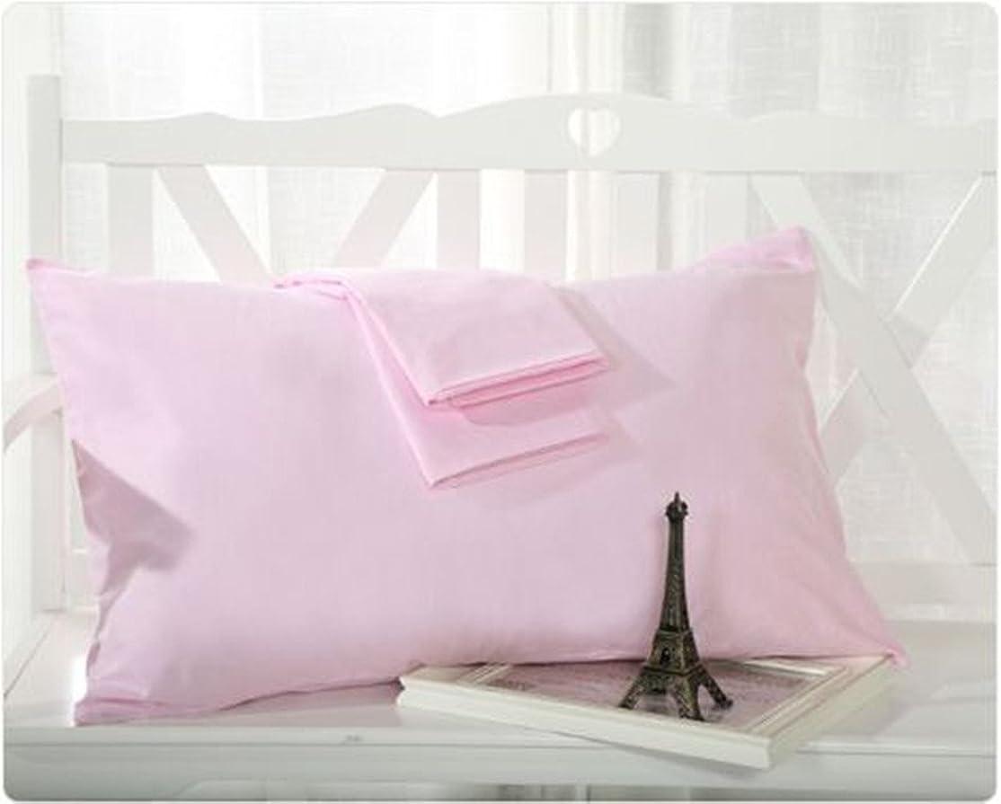 浮浪者指定誓うAsako 枕カバー 100%高級棉 全サイズ 6色選べる ホテル品質 サテン織 300本高密度 抗菌 防臭