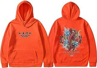 MU-PPX Hoodies Sweat Streetwear Hommes Femmes Hip Hop Pulls Femmes Hommes