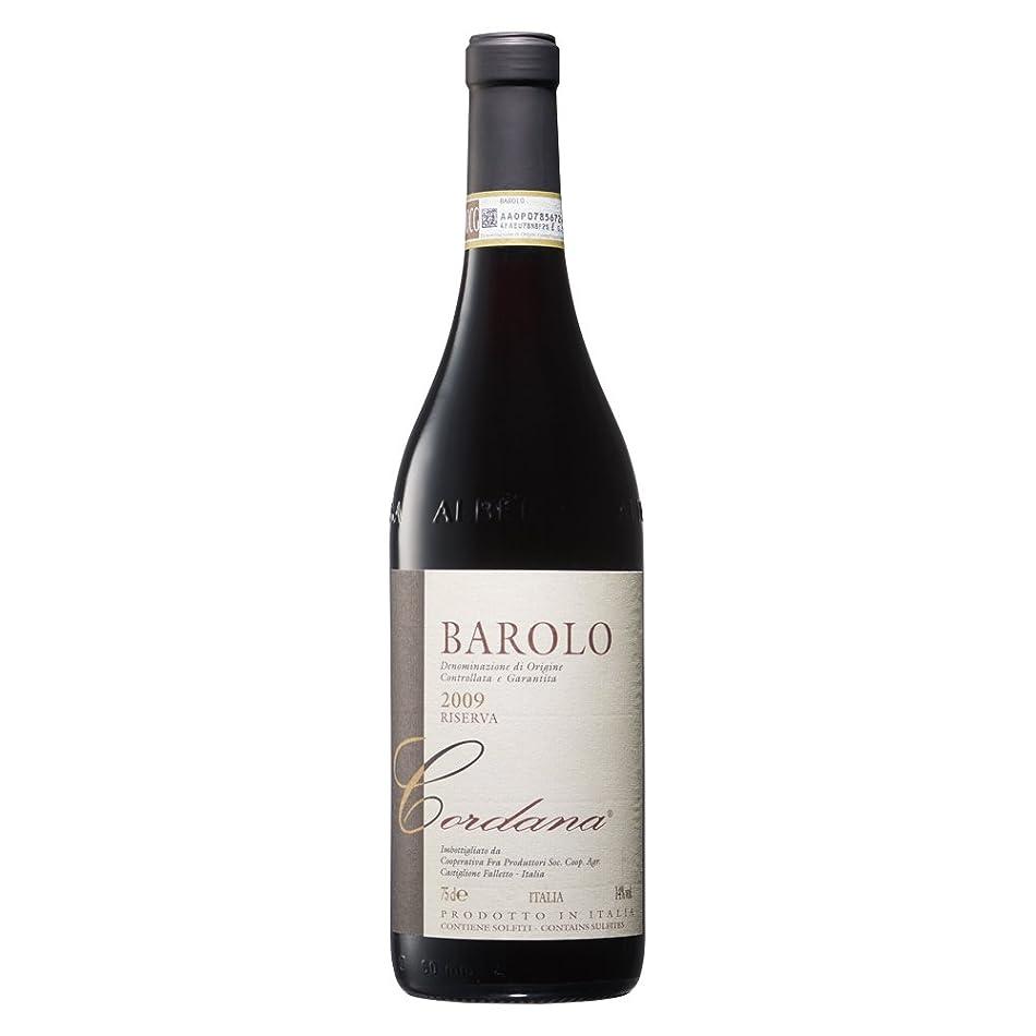 イタリアお土産 バローロ リゼルヴァ?コルダーナ 赤ワイン 重口
