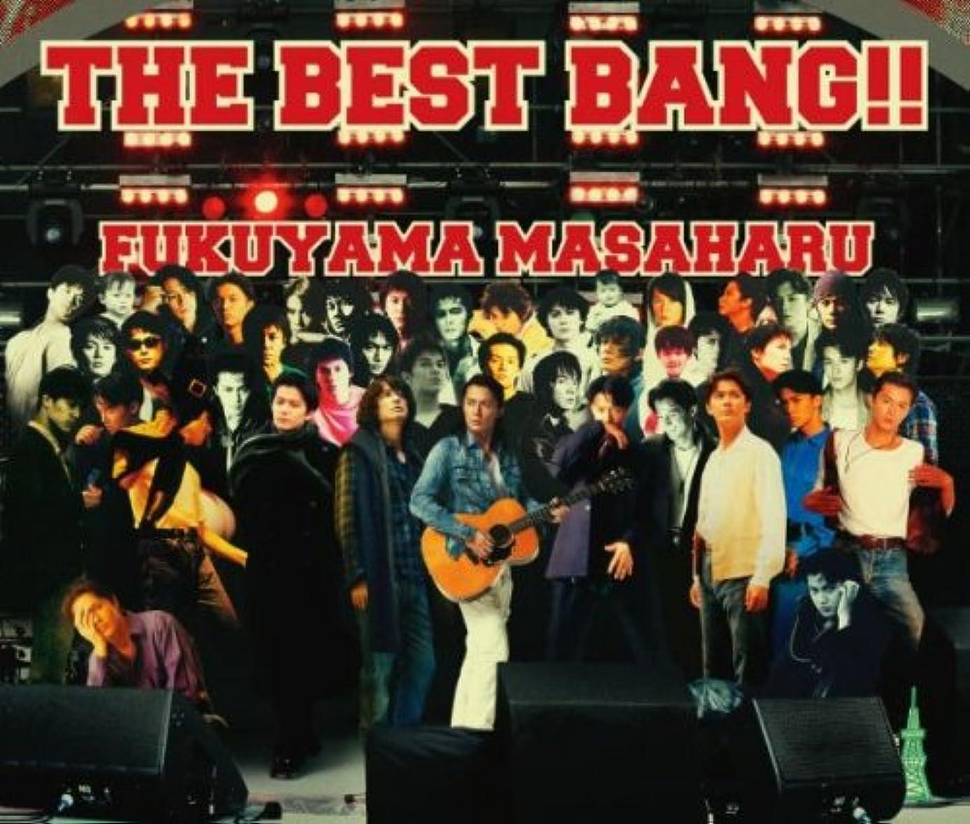 規定無謀障害THE BEST BANG!!(通常盤)