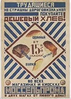 Russian Soviet Political Propaganda Poster ''Workers, in difficult times inexpensive bread is available in all stores!' 11.5