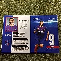 FC東京 2020.8.1 ディエゴオリヴェイラ オフィシャル マッチデーカード サッカー