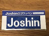 阪神タイガースユニフォーム用 Joshin ワッペン