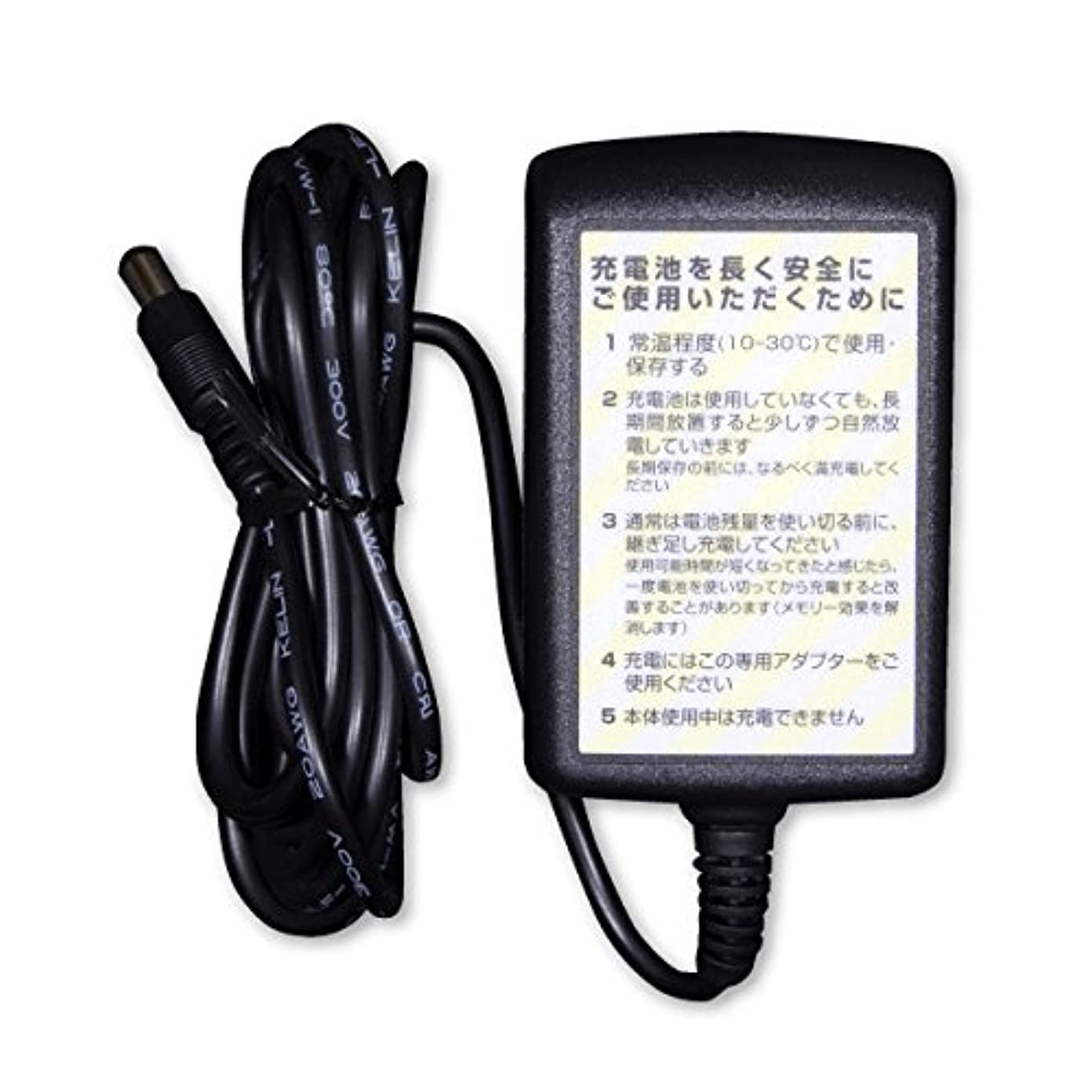 あえぎ雰囲気アスペクトルルド マッサージクッション専用アダプター (AX-HL248用)
