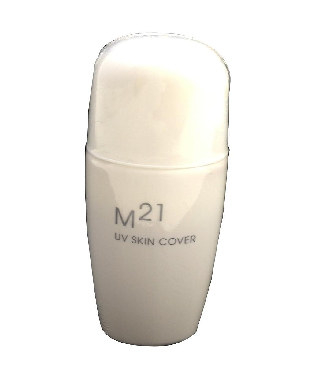 周術期反射戦術M21UVスキンカバー 自然化粧品M21