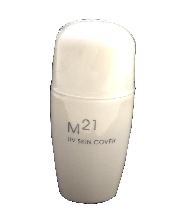 座るベーカリー芸術M21UVスキンカバー 自然化粧品M21