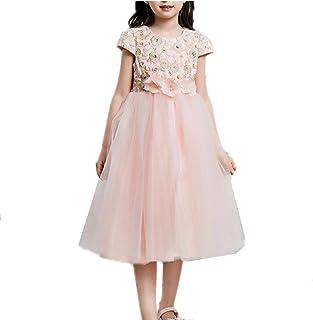 子供ドレス 女の子 フォーマルワンピース プリンセス レースジュニア入園式 結婚式 コンクール 発表会