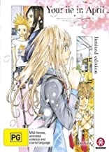 Your Lie in April Part 1: Eps 1-11 Limited Coll