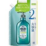[Amazon限定ブランド]【医薬部外品】デオスカルプ 薬用 シャンプー [ グリーンミントの香り ] MARO マーロ DX 詰替え用 800ml メンズ