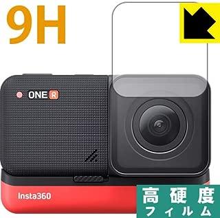 PDA工房 Insta360 ONE R 9H高硬度[光沢] 保護 フィルム [4K広角レンズモジュール部用] 日本製