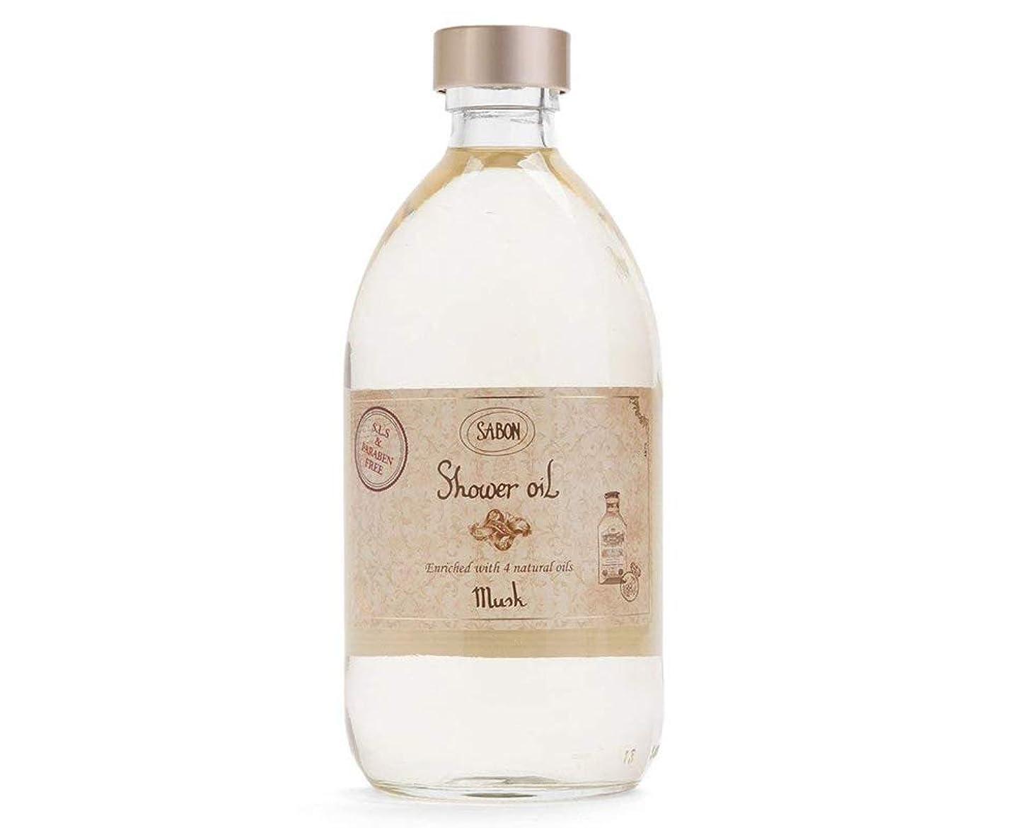 ネイティブ別々に男らしさサボン SABON シャワーオイル ムスク 500ml ボディケア 保湿 潤い (香水/コスメ)