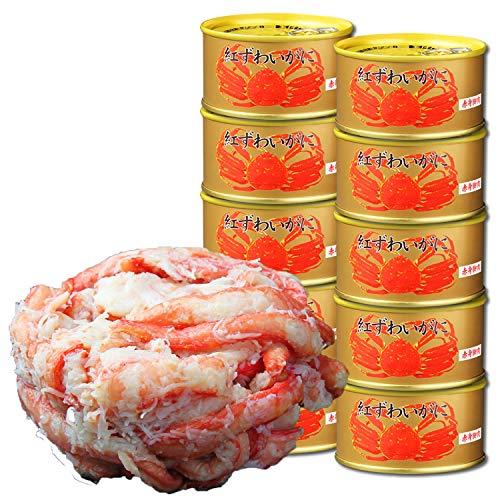 紅ずわいがに赤身脚肉缶詰 (125g) 10缶入【送料無料】