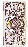 [かんたんスマホ 705KC] スマホケース 手帳型 ケース デザイン手帳 カンタンスマホ 8307-A. Nunuko Biyori かわいい 可愛い 人気 柄 ケータイケース ヌヌコ 谷口亮