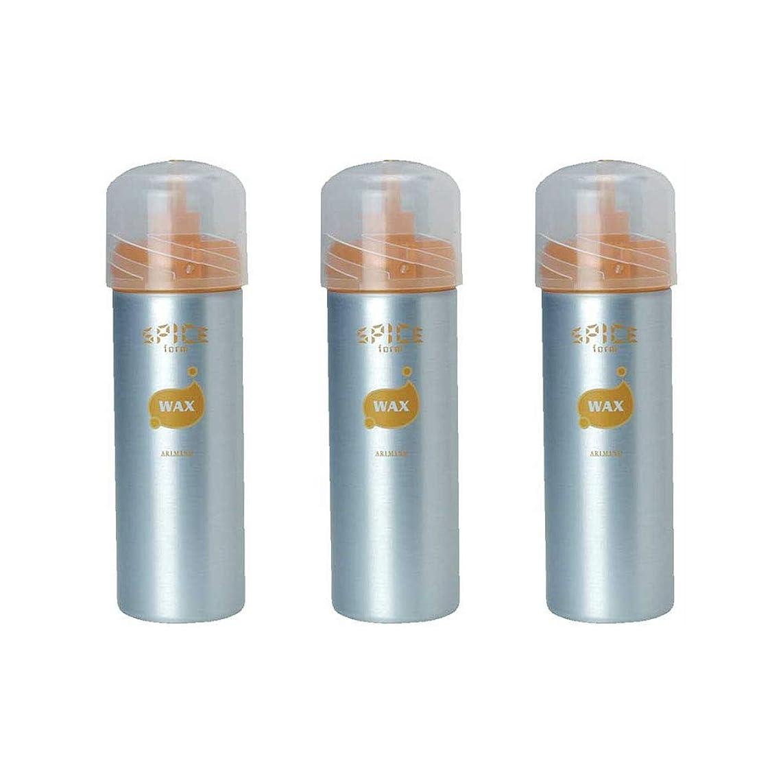 色合いデュアル塩【X3個セット】 アリミノ スパイスフォーム ワックス 160g ARIMINO