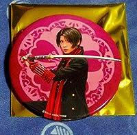 刀剣乱舞 大演練 加州清光 佐藤流司 缶バッジ ミュージカル 刀ミュ とうらぶ