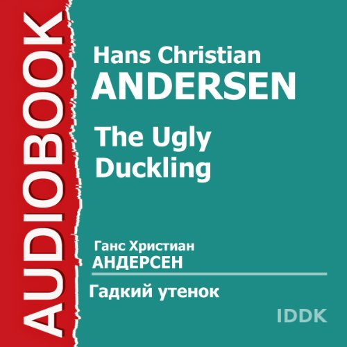 The Ugly Duckling [Russian Edition] audiobook cover art