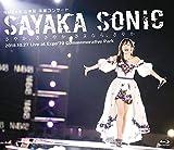 NMB48 山本彩 卒業コンサート「SAYAKA SONIC ~...[Blu-ray/ブルーレイ]