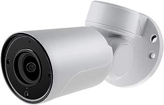 5MP PTZ HD IP PoE Security Camera VK-IMB95-ZA-4X, Built-in Audio Input, 2592x1944P, 2.8-12mm 4X Optical Zoom Autofocus, Night Vision 165ft, Support Onvif,IP65 Indoor Camera