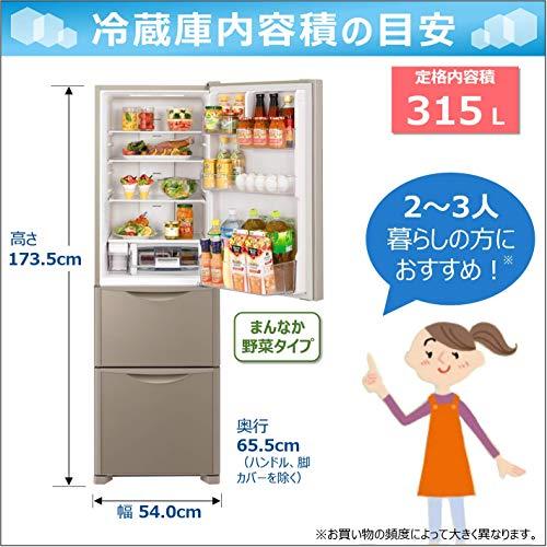 日立冷蔵庫315L3ドア強化ガラスドア右開き幅54.0cm真空チルドまんなか野菜R-S32JVXNクリスタルシャンパン
