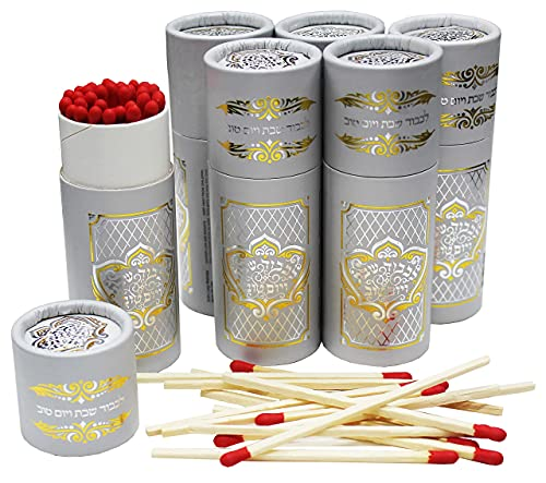 Long Round Matches Shabbos Kodesh Decorated Container of Approx 40 Matches - Pack of 6