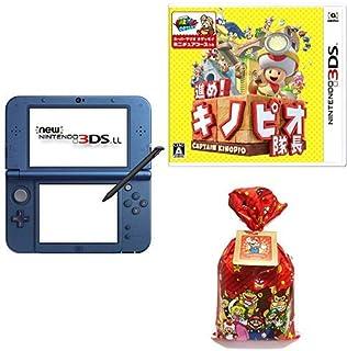 Newニンテンドー3DS LL メタリックブルー + 進め!キノピオ隊長 - 3DS + 【Amazon.co.jp限定】 ギフトラッピングキット【小】 (BAG仕様:スーパーマリオキャラクター集合ver.)