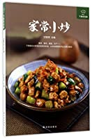 Home-style Dishes (Chinese Edition)