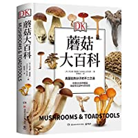 Mushrooms&toadstools (Chinese Edition)