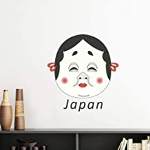 DIYthinker Traditional Japanese Funny Woman Mask Vinyl Wall Sticker Wallpaper Room Decal