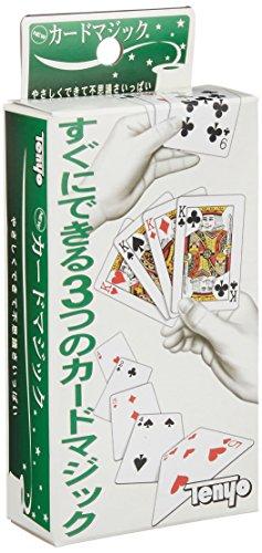 NEW Magic Card (japon importation)