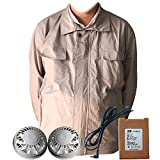 Mr. Ho Men's Super Cool Air-conditioned Clothes, Sports Jacket and Zipper Jacket with Fans, Easy and Convenient for Outside Work Preventing Sunstroke (M (USL), Gray)