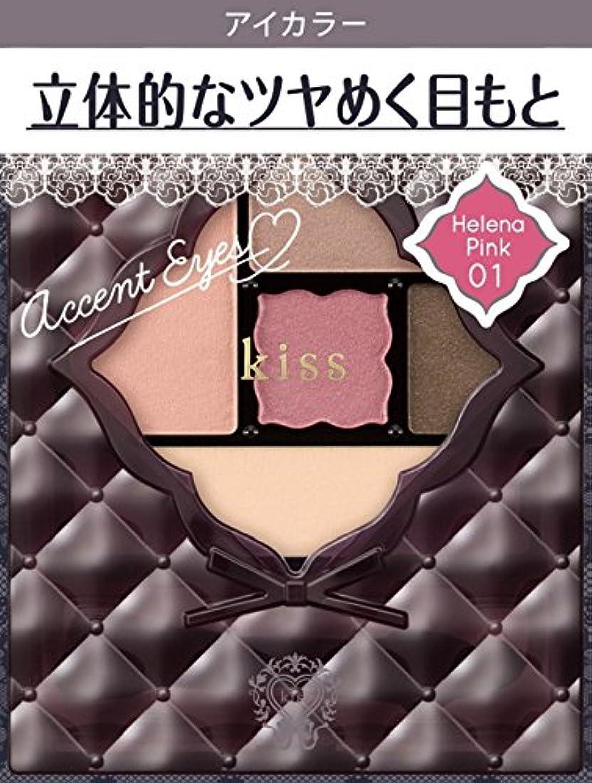 受信誰でも演じるキス アクセントアイズ01 ヘレネーピンク 3.5g