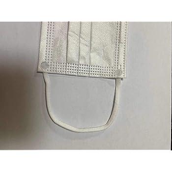 平ゴム紐 平織 使い捨て マスク 100枚 不織布マスク 使い切り 25枚×4セット 99%カットフィルター 白