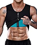 NonEcho Men Sauna Vest Hot Sweat Waist Trainer Corset Neoprene Tank Top Shapewear Slimming Shirt Workout Suit