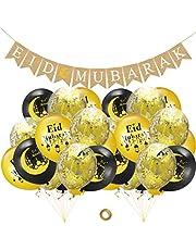 Eid Mubarak Banner Balloon Kit Linen Party Garden Banner Eid Decoration Ramadan Mubarak Ramadan Kareem Festival Ramadan Bunting