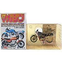 【5】 サンエス 1/24 週刊少年マガジン カスタムバイクコレクション Part.2 研二 ZII FX モドキ 単品