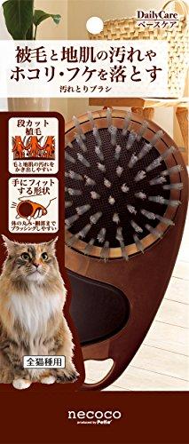 ペティオ (Petio) ネココ 汚れとりブラシ 猫用