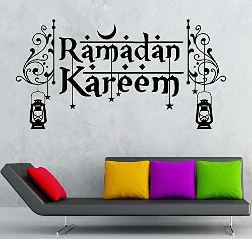 Pared de vinilo musulmán musulmán eid mulaban ramadan decoración de la cultura musulmana decoración