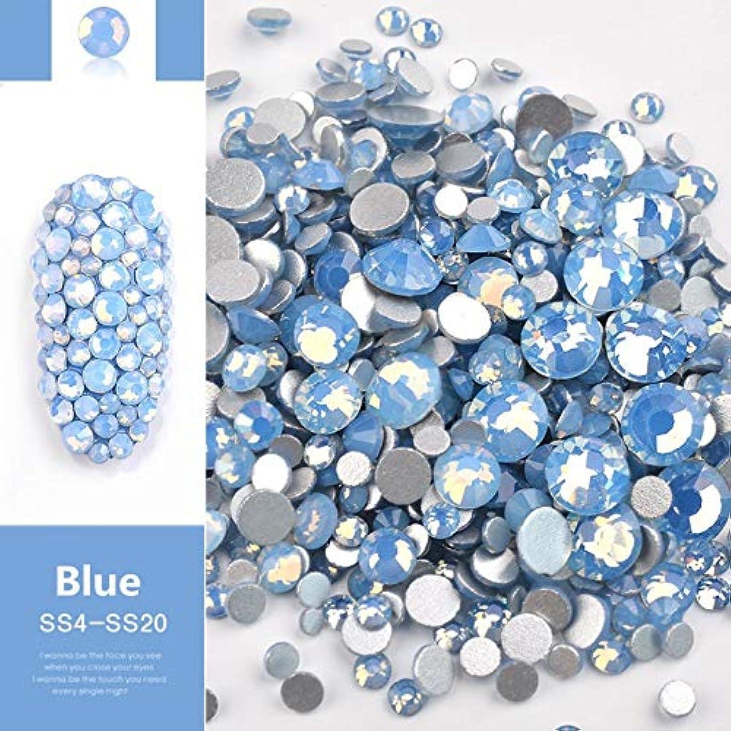 戦うステーキ本能Jiaoran ビーズ樹脂クリスタルラウンドネイルアートミックスフラットバックアクリルラインストーンミックスサイズ1.5-4.5 mm装飾用ネイル (Color : Blue)
