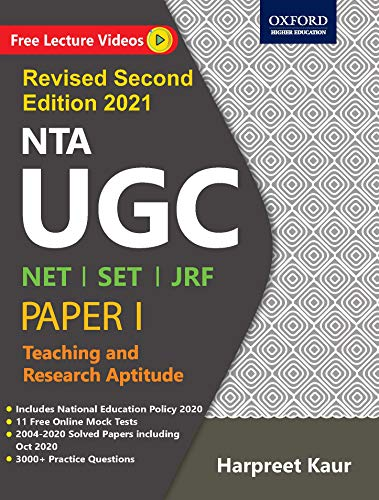 Oxford NTA UGC Paper I for NET/SET/JRF Revised Second Edition - Includes National Education Policy 2020