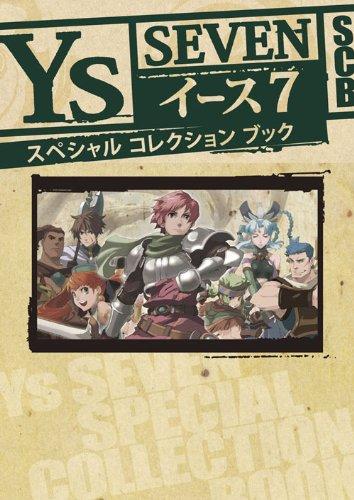 イース7 スペシャルコレクションブック