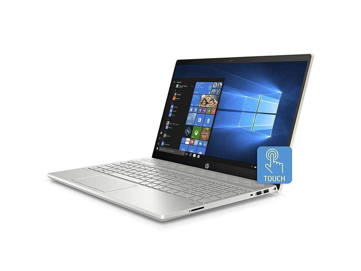 HP Pavilion 15 i7 Laptop, 15.6