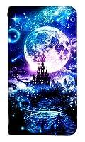 [Galaxy Note10+ SC-01M] ベルトなし スマホケース 手帳型 ケース ギャラクシーノートテンプラス 8257-A. 星月夜 かわいい 可愛い 人気 柄 ケータイケース ゴシック
