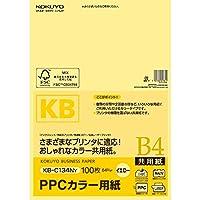 コクヨ PPCカラー用紙 共用紙 FSC認証 B4 100枚 黄 KB-C134NY 【まとめ買い3冊セット】