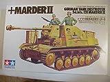 タミヤ 1/35 ドイツ 対戦車自走砲 マーダーII