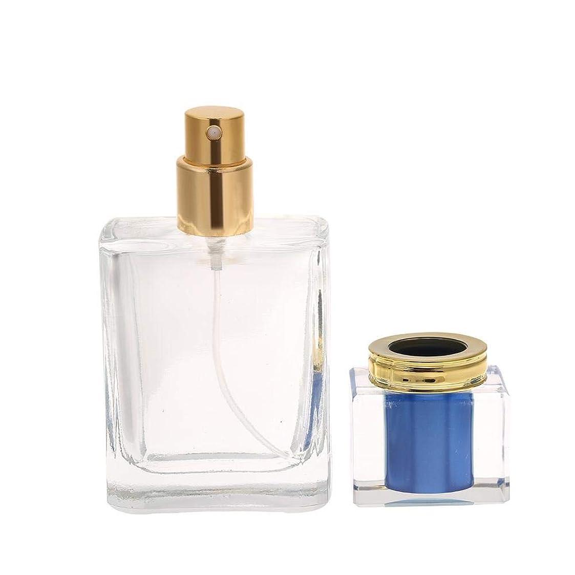 取り囲むワゴン行為Ochun 香水アトマイザー 香水スプレーボトル 詰め替えボトル 50ml 小分けアトマイザー 香水/化粧水容器 旅行ポータブル(ブルー)