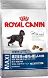 Royal Canin C-08490 S.N. Maxi Sterilised - 12 Kg