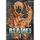 BLAME!(1) (アフタヌーンコミックス)