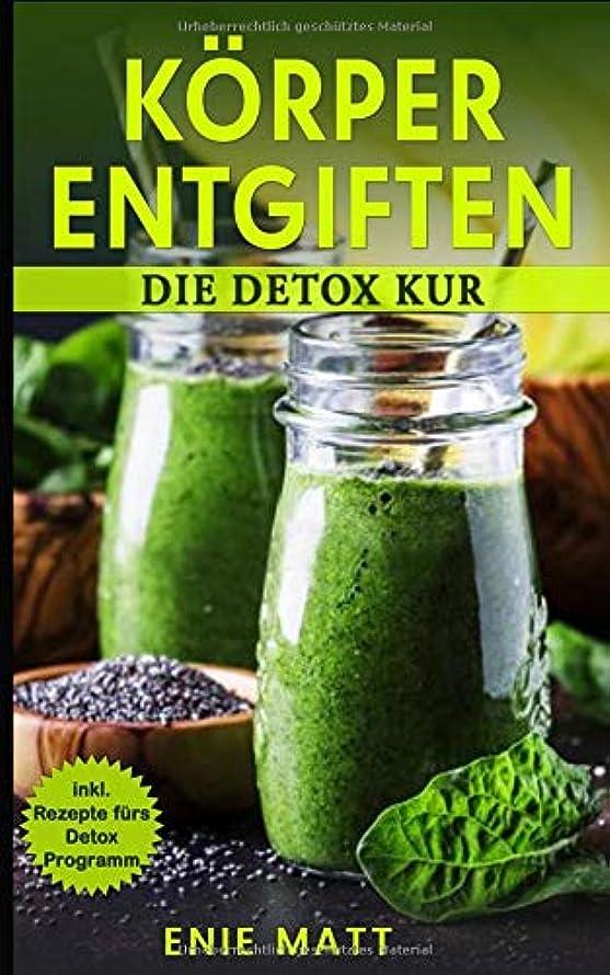 ペルセウス緩む伝導Koerper entgiften: Die Detox Kur