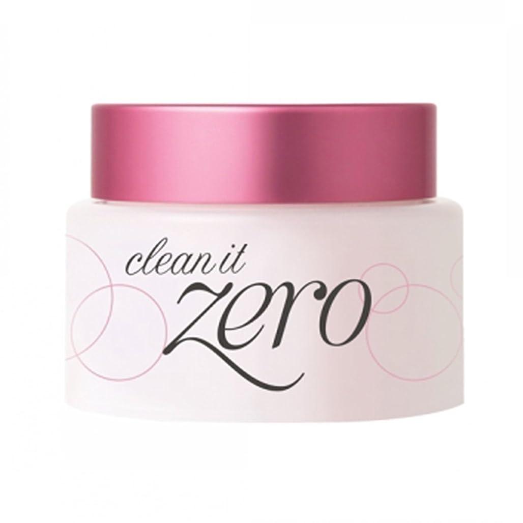 グラフィックフラスコ寄稿者banilaco. バニラコ クリーン イットゼロ クレンジング 100ml banilaco Clean it Zeroo